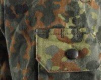 Військовий одяг СекондХенд