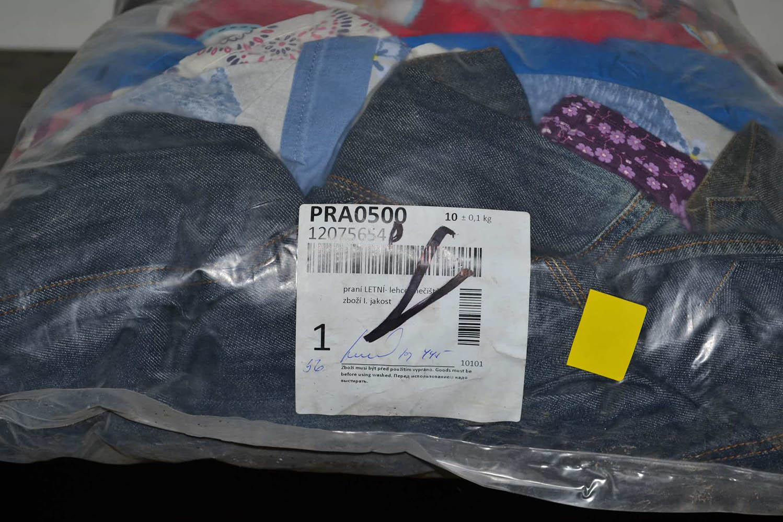 PRA0500 К стирке; код мешка 12075654