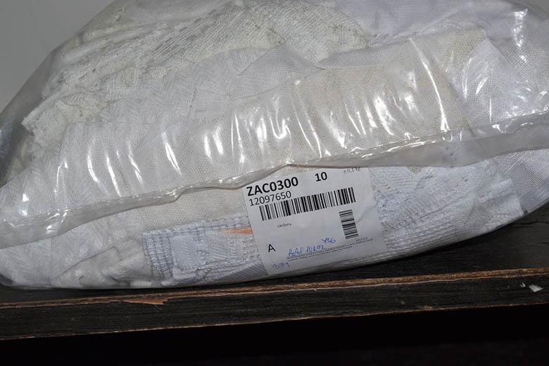 ZAC0300 Занавески легкие; код мешка 12097650