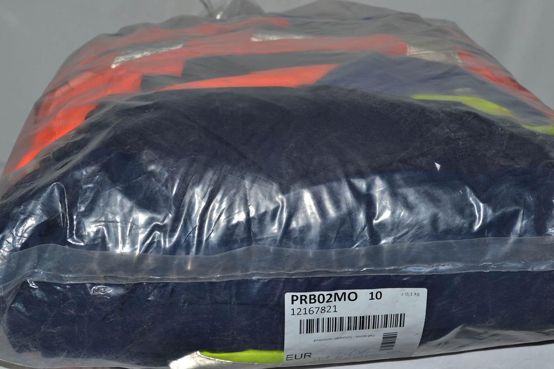 PRB02MO; Рабочая одежда; код мешка 12162821