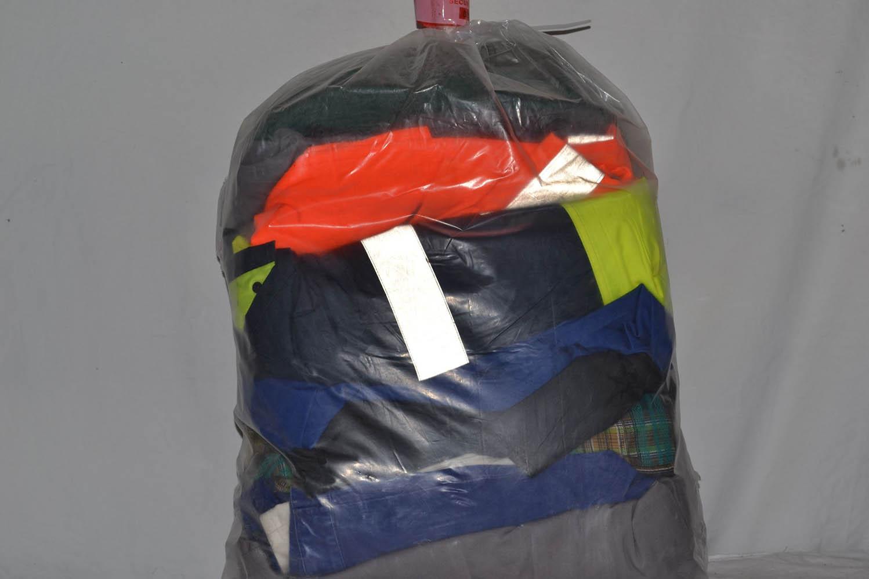 PRB02MO; Рабочая одежда; код мешка 12157334