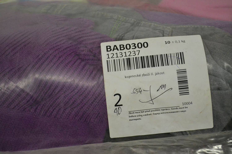 BAB0300 Смесь для грудных детей; код мешка 12131237