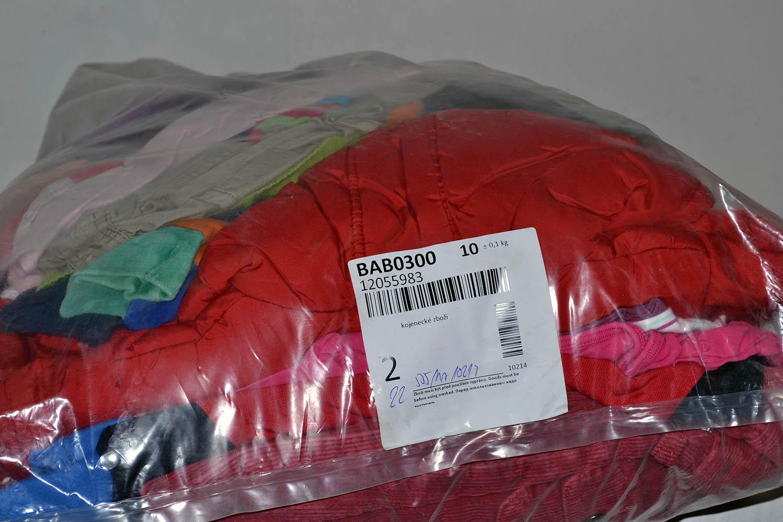 BAB0300 Смесь для грудных детей; код мешка 12055983