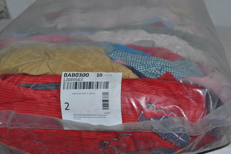 BAB0300 Смесь для грудных детей; код мешка 12049563