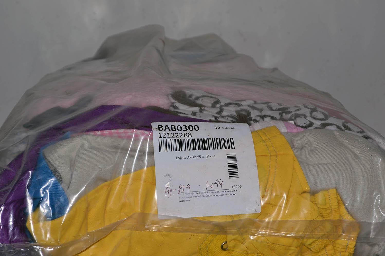 BAB0300 Смесь для грудных детей; код мешка 12122288