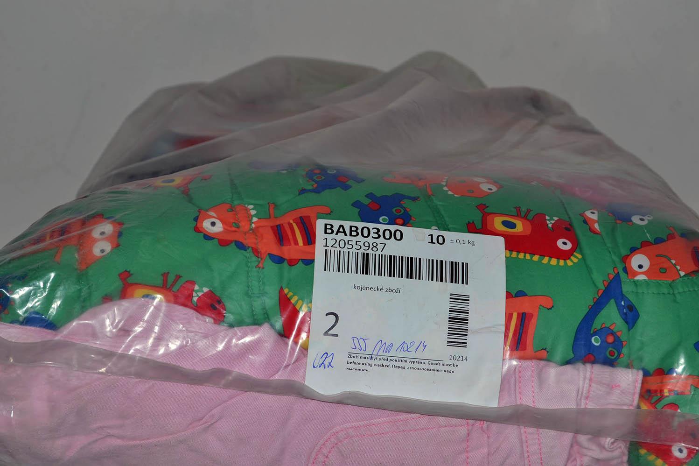 BAB0300 Смесь для грудных детей; код мешка 12055987