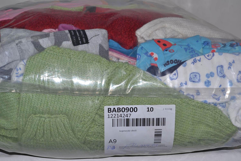 BAB0900 Смесь для грудных детей; код мешка 12214247