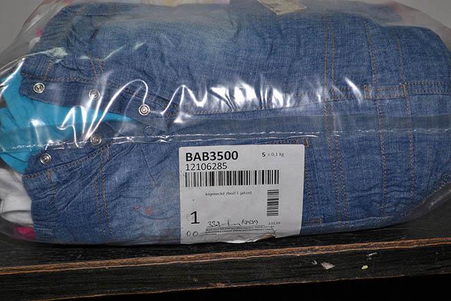 BAB3500 Смесь для грудных детей 0 -1лет; код 12106285