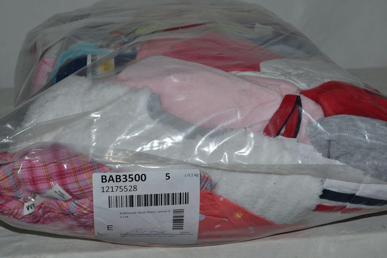 BAB3500 Смесь для грудных детей; код 12175528