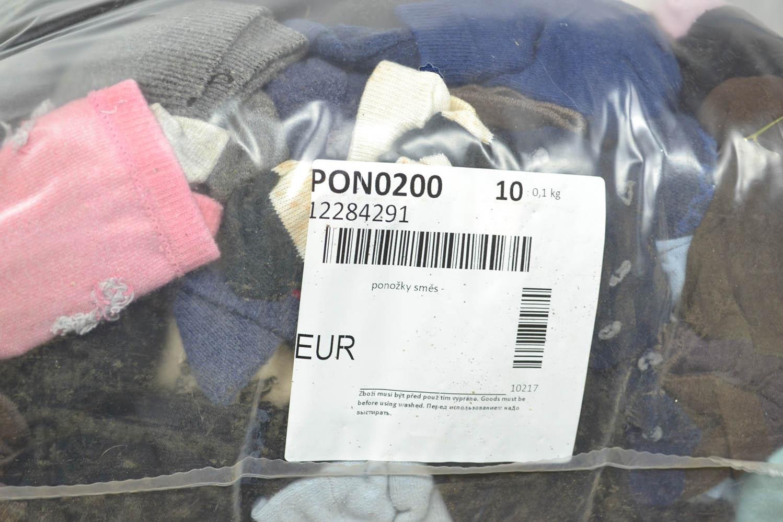 PON0200 Носки; код мешка 12284291