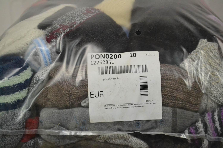 PON0200 Носки; код мешка 12262851