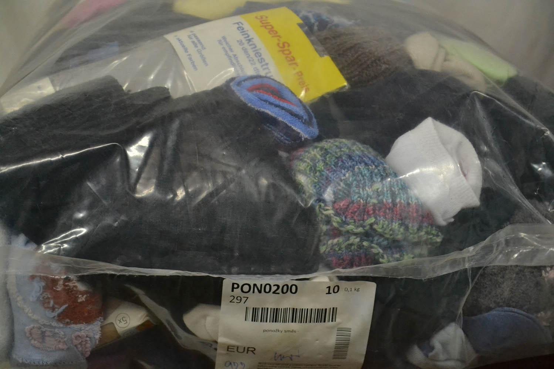 PON0200 Носки; код мешка 297