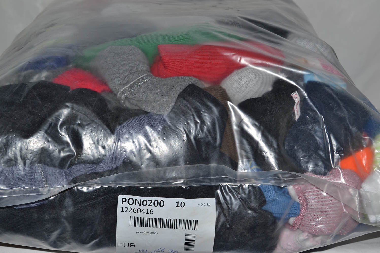 PON0200 Носки; код мешка 12260416