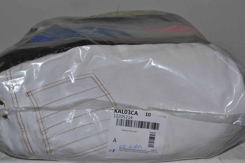 KAL03CA Капри;  код мешка 12205214