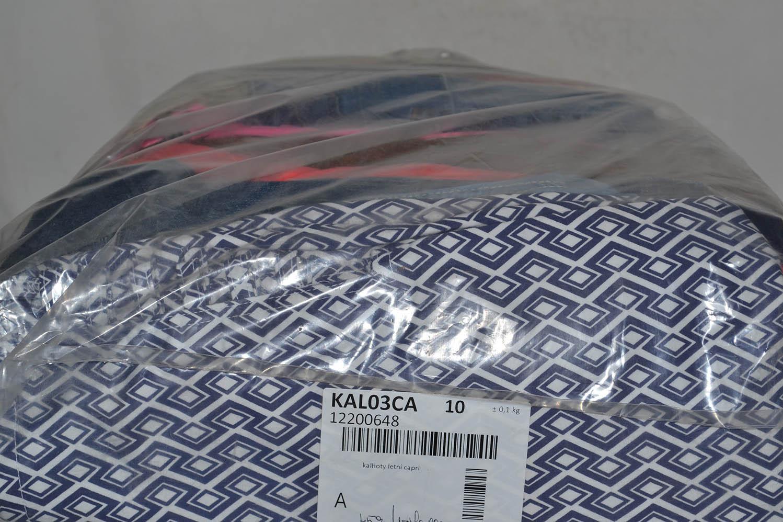 KAL03CA Капри;  код мешка 12200648