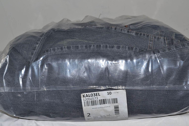 KAL03EL; Женские эластичные  джинсовые брюки: код мешка12056573