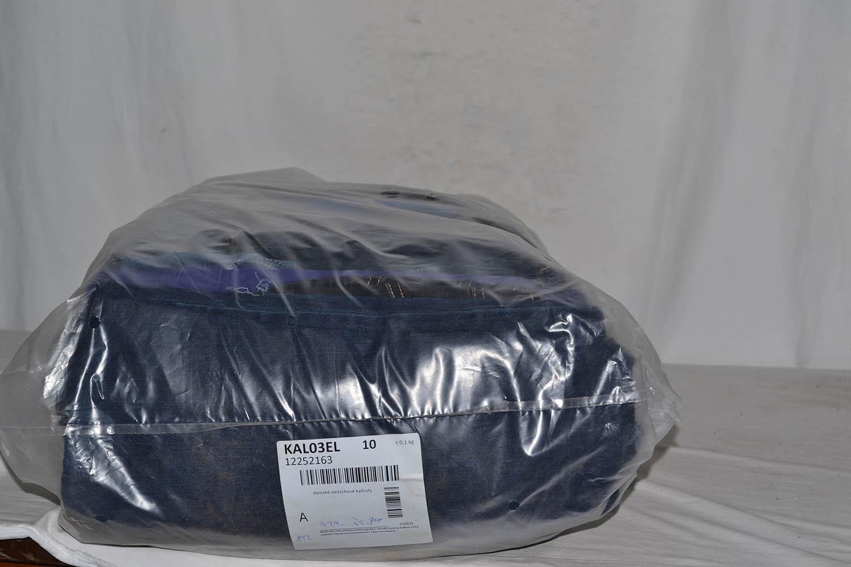 KAL03EL; Женские эластичные  джинсовые брюки: код мешка12252163