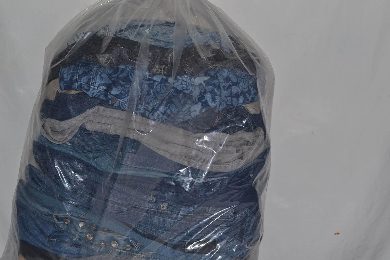 KAL03EL; Женские эластичные  джинсовые брюки: код мешка12183750