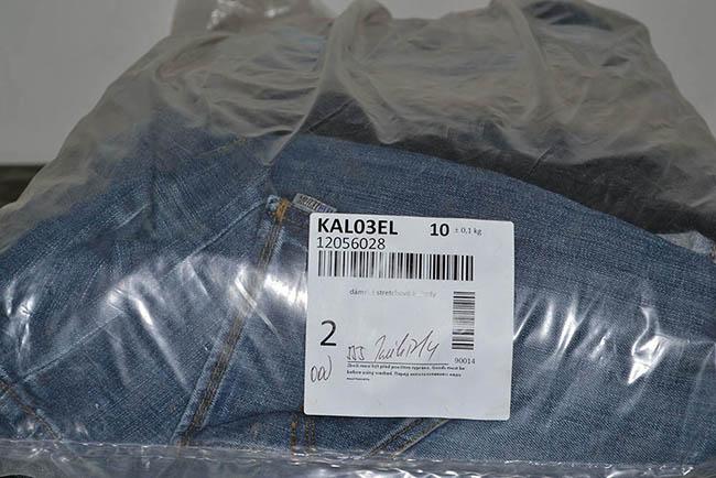 KAL03EL; Женские эластичные  джинсовые брюки: код мешка12056028