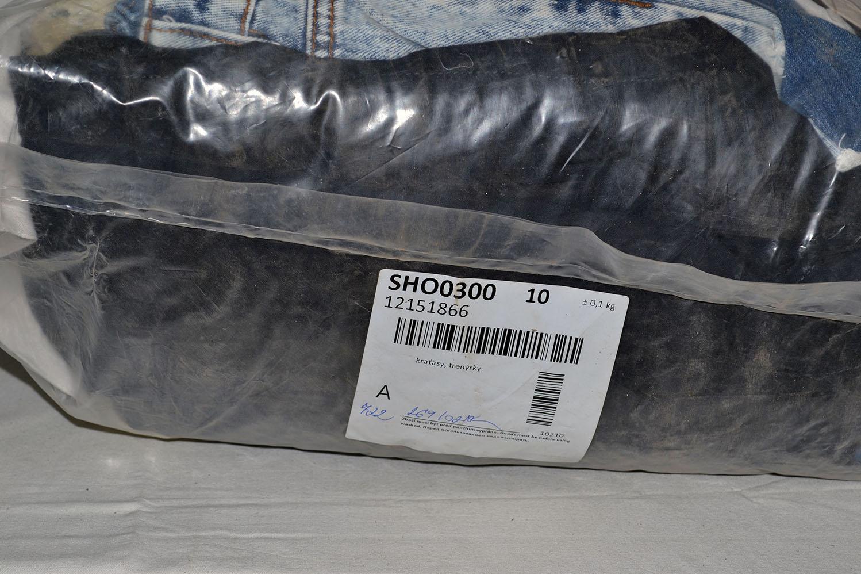 SHO0300 Шорты; код мешка 12151866