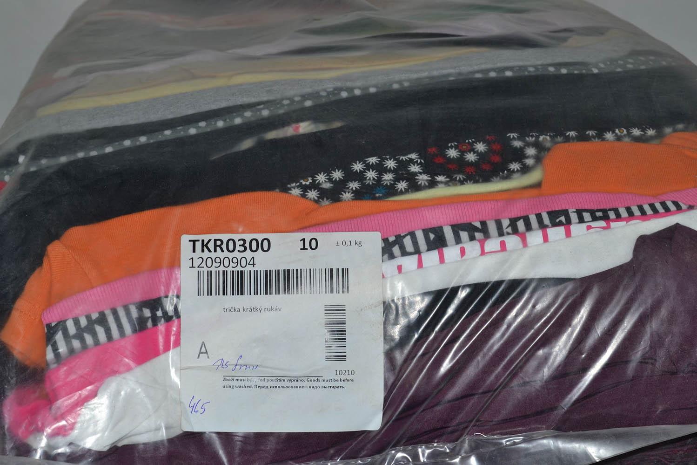 TKR0300 Майки с коротким рукавом; код мешка 12090904