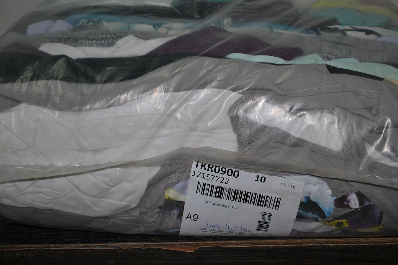 TKR0900 Майки с коротким рукавом; код мешка 12157722