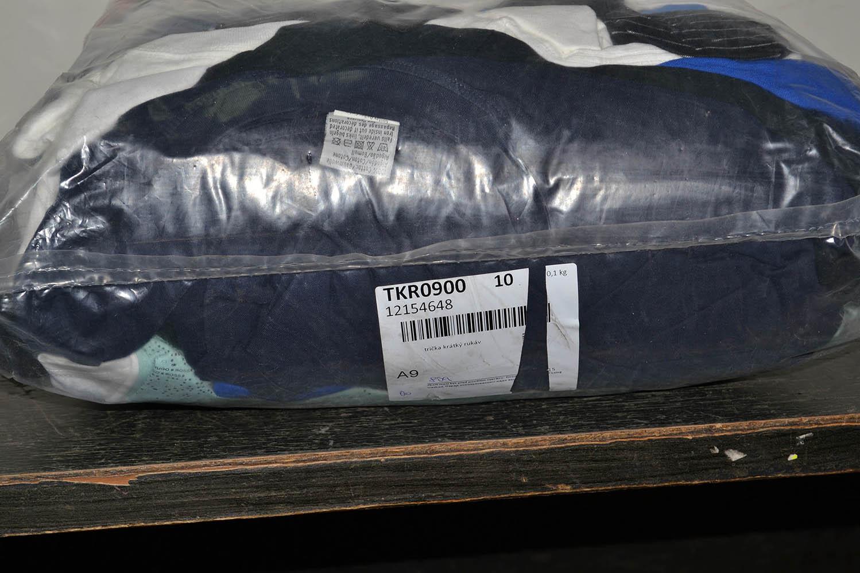 TKR0900 Майки с коротким рукавом; код мешка 12154648