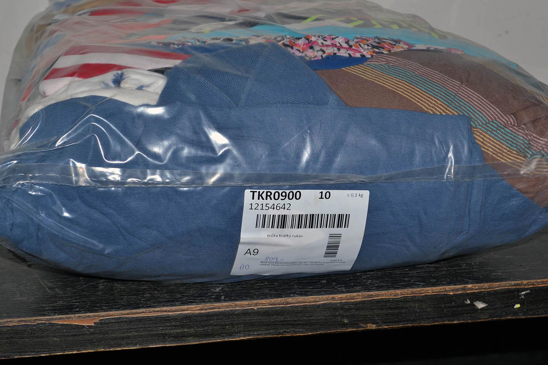 TKR0900 Майки с коротким рукавом; код мешка 12154642