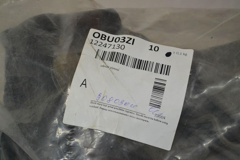 OBU03ZI; Обувь зимняя код мешка 12247130