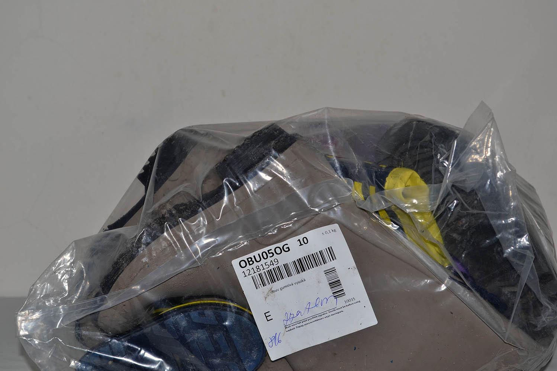 OBU05OG; резиновые сапоги код мешка-12181549