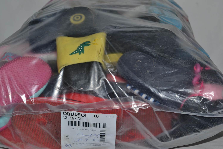 OBU05OL; Резиновая летняя обувь + 2 пары сапог код мешка 12248772