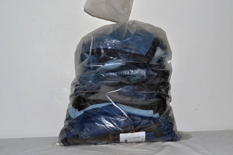 JKS03TE Джинсовые брюки 34-38 размер; 12068575