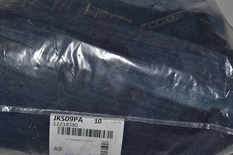 JKS09PA; Джинсовые мужские брюки; код мешка 12238380