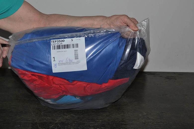 TEP3500 Спортивная смесь; код мешка 12073524