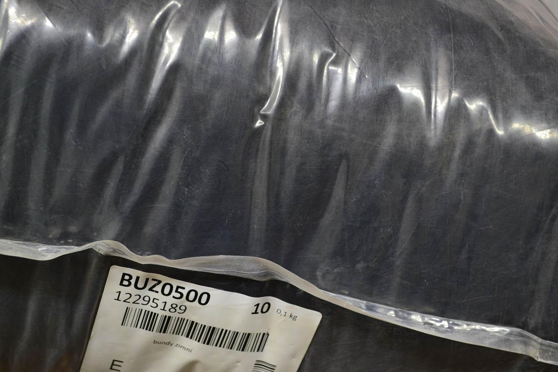 BUZ0500 Куртки зимние; код мешка 12295189