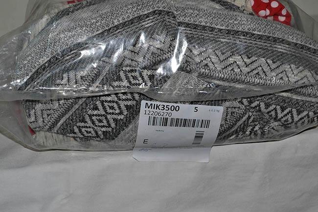 MIK3500 Толстовки; код мешка 12206270